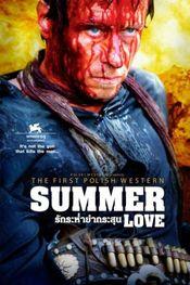 Subtitrare Summer Love (Dead Man's Bounty)