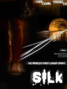 Subtitrare Guisi (Silk)