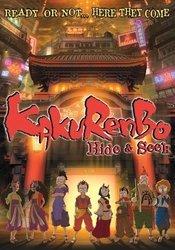 Subtitrare Kakurenbo: Hide and Seek