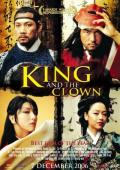 Subtitrare The King and the Clown (Wang-ui namja)