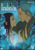 Subtitrare Paradise Kiss (パラダイス・キス Paradaisu Kisu)