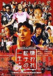 Subtitrare Memories of Matsuko (Kiraware Matsuko no issho)