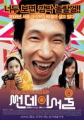 Subtitrare Sunday Seoul (Sseon Day Seoul)