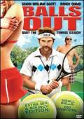 Subtitrare Balls Out: The Gary Houseman Story