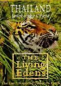 Subtitrare The Living Edens