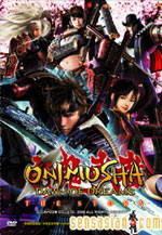 Subtitrare Shin Onimusha: Dawn of Dreams