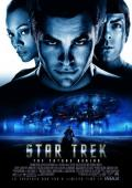 Subtitrare Star Trek: Making The Movie