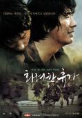 Subtitrare May 18 (Hwaryeohan hyuga)