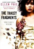 Trailer The Tracey Fragments