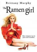 Trailer The Ramen Girl