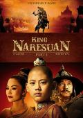 Subtitrare Legend of King Naresuan: Hostage of Hongsawadi (Na