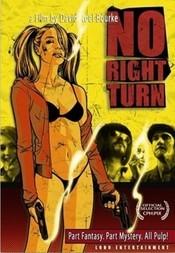 Subtitrare No Right Turn