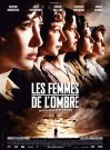 Subtitrare Female Agents (Les Femmes de l'ombre)