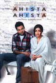 Trailer Ahista Ahista