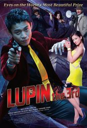 Trailer Lupin the 3rd