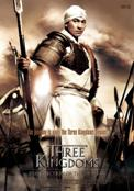 Subtitrare Three Kingdoms: Resurrection of the Dragon