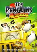 Subtitrare The Penguins of Madagascar - Sezonul 1