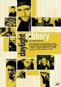 Subtitrare Daylight Robbery