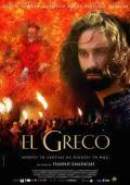 Subtitrare El Greco