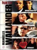 Subtitrare Wallander - Sezonul 2