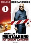 Subtitrare Il commissario Montalbano - Sezonul 1