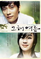 Subtitrare Geuhae yeoreum