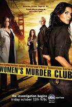 Subtitrare Women's Murder Club - Sezonul 1