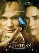 Trailer Creation