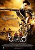 Subtitrare The Legend of Naresuan: Part 2 (Tamnaan somdet phr