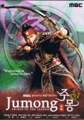 Subtitrare Jumong - Sezonul 1