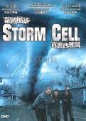 Subtitrare Storm Cell
