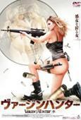 Subtitrare The Slave Huntress 1 & 2