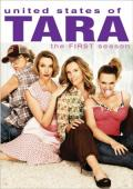 Subtitrare United States of Tara