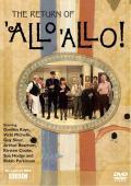 Subtitrare The Return of 'Allo 'Allo!