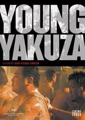 Subtitrare Young Yakuza