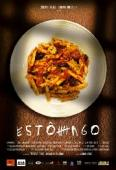 Subtitrare  Estomago: A Gastronomic Story (Estômago) DVDRIP XVID