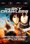 Subtitrare Sukai kurora (The Sky Crawlers)