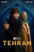 Subtitrare Tehran - Sezonul 1