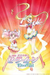 Film Gekijouban Bishoujo Senshi Sailor Moon Eternal