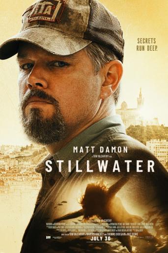 Film Stillwater
