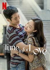 Film Yuyeolui eumagaelbeom