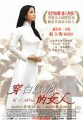 Subtitrare The White Silk Dress