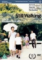 Subtitrare Still Walking