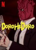 Subtitrare Dorohedoro - Sezonul 1