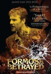 Subtitrare Formosa Betrayed