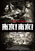Subtitrare City of Life and Death (Nanking Nanking)