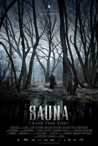 Trailer Sauna