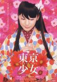Subtitrare Tôkyô shôjo (Tokyo Girl)