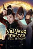 Film The Yin-Yang Master: Dream of Eternity