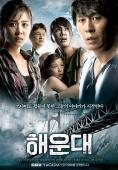 Subtitrare Haeundae: The Deadly Tsunami
